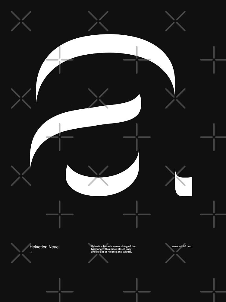 a .... Helvetica Neue V2 by sub88