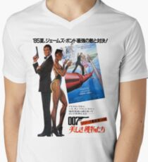 James Bond / Grace Jones / Japenese Poster T-Shirt
