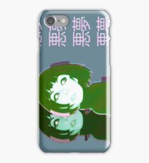 Vaporwave Anime Girl iPhone Case/Skin