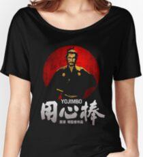 YOJIMBO SANJURO AKIRA KUROSAWA CLASSIC SAMURAI JAPANESE MOVIE  Women's Relaxed Fit T-Shirt