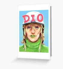 diego Greeting Card