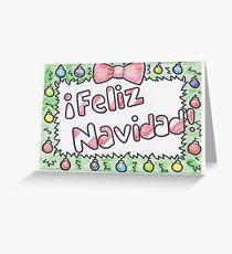"""Feliz Navidad"" Christmas Card Greeting Card"