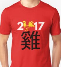 Chinese New Year 2017 Year of the Rooster T Shirts and Merchandise T-Shirt