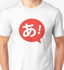 Azumanga Daioh - あ! T-Shirt