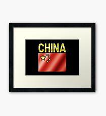 China - Chinese Flag & Text - Metallic Framed Print