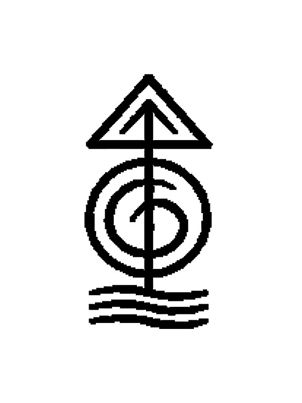 Quot Magisterium Quincunx Symbol Quot Stickers By Pjokc Redbubble