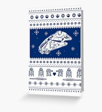 Nerd Pixel Christmas III Greeting Card