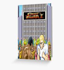 Street Fighter 2 Greeting Card