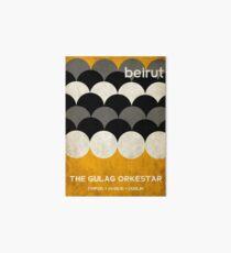 Beirut World Tour Poster Art Board