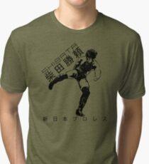 Katsuyori Shibata - PK v1 Tri-blend T-Shirt