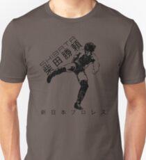 Camiseta unisex Katsuyori Shibata - PK v1