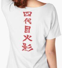 Naruto - Fourth Hokage Kanji Women's Relaxed Fit T-Shirt