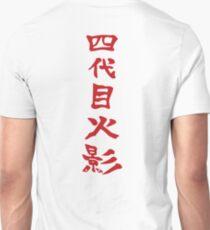 Naruto - Fourth Hokage Kanji Unisex T-Shirt