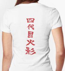 Naruto - Fourth Hokage Kanji T-Shirt