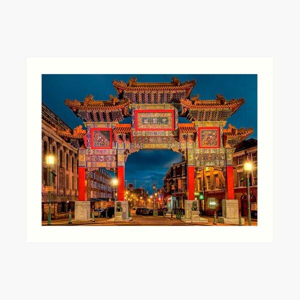 Chinese Arch Art Print