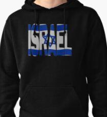 Israeli flag Pullover Hoodie