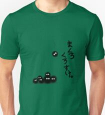 Totoro Soot Sprites  T-Shirt