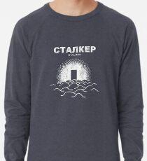 Stalker Lightweight Sweatshirt