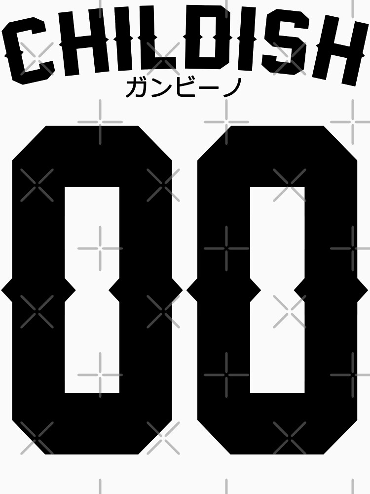 Childish Jersey v2: Black | Unisex T-Shirt