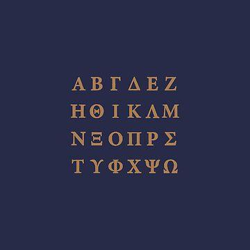 Mensajes de texto del alfabeto griego de Eliasaberg