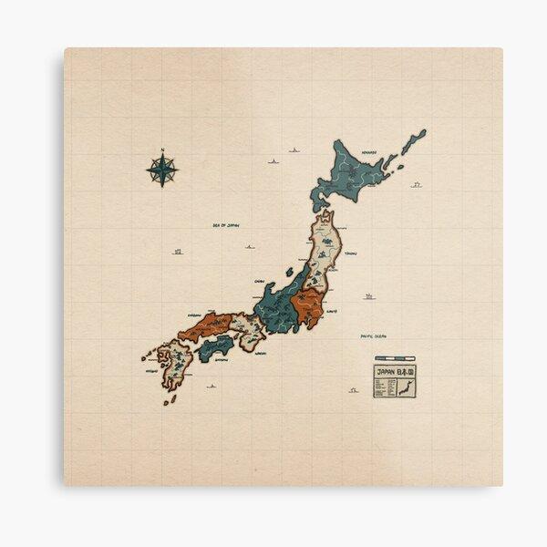Japan - Vintage Effect Map (Without Border) Metal Print