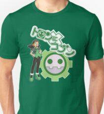 TRON BONNE Green V1 T-Shirt