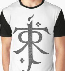 Tolkien symbol II Graphic T-Shirt