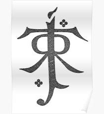 Tolkien symbol II Poster