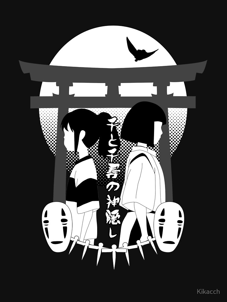 Spirited Away | Unisex T-Shirt