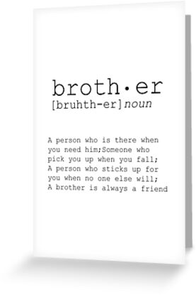 Chrismas Gift For Brother Brother Big Brother Art Gift Ideas Brother