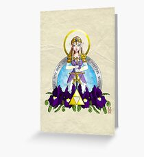Our Lady of Wisdom Greeting Card
