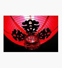 Modern Chinese Lantern Photographic Print