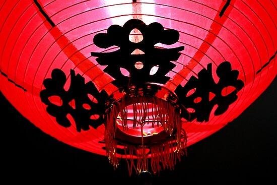 Modern Chinese Lantern by Stephen Mitchell