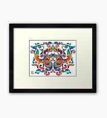 symmetrical vector colorful pattern Framed Print