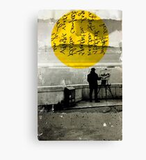 STREET WITH A VIEW Canvas Print