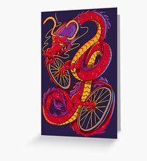 Dragon Bike Greeting Card