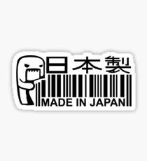Made in Japan - sticker  Sticker