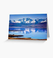 Lake Tekapo Reflections Greeting Card