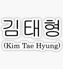 kpop logo wallpaper