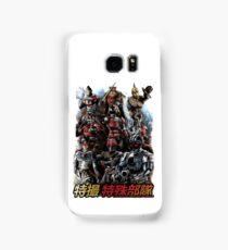 TOKUSATSU | SPECIAL FORCES Samsung Galaxy Case/Skin