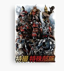 TOKUSATSU | SPECIAL FORCES Canvas Print