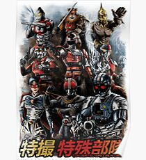 TOKUSATSU | SPECIAL FORCES Poster
