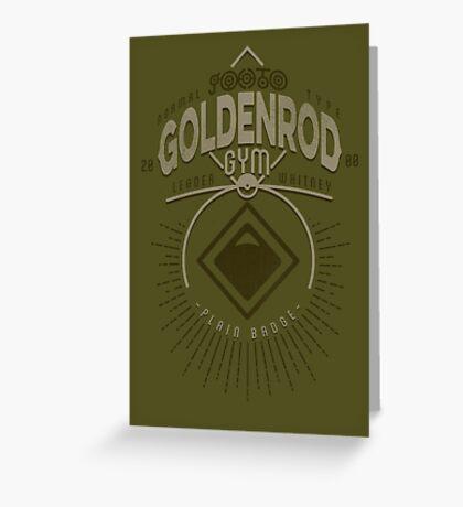Goldenrod Gym Greeting Card
