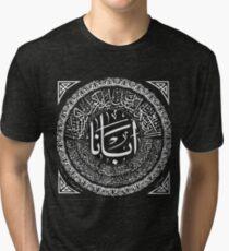 Lord's Prayer in Arabic (White Text) Tri-blend T-Shirt