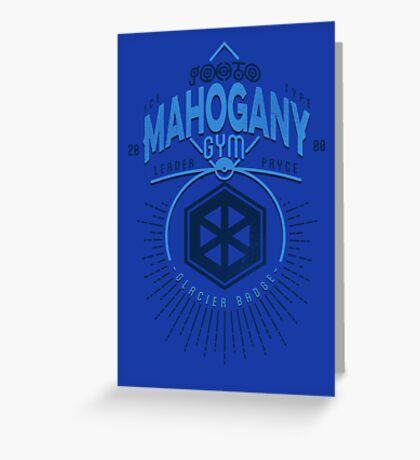 Mahogany Gym Greeting Card