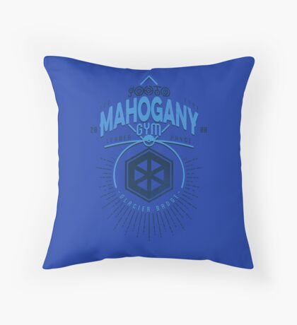 Mahogany Gym Throw Pillow