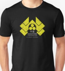 Nakatomi Plaza - HD Japanese Yellow Variant T-Shirt