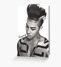 Taeyang Bigbang Legacy Greeting Card
