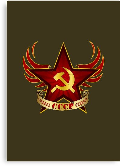 CCCP Army by R-evolution GFX