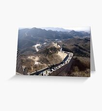 Great Wall, Beijing Greeting Card